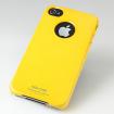 SGP iPhone 4 Case Ultra Thin m/ Screen Protector - Gul